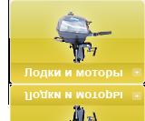 Лодочные моторы Sailor